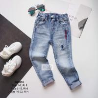 Quần jean B2KID - Quần áo xuất khẩu giá rẻ